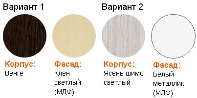 цвет КОМОД МДФ №1